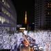この冬絶対見たい!東京都のおすすめイルミネーション10選