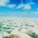 ここはどこの惑星?地球の反対側に広がるレンソイスの白砂漠!