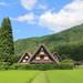 日本の原風景に会いに行こう!世界遺産「白川郷」合掌造りの魅力