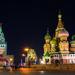 個人旅行でも楽しめる!ロシアの観光スポット5選