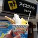 尾道リピーターがおすすめ!今話題の広島県尾道で食べたい絶品グルメ