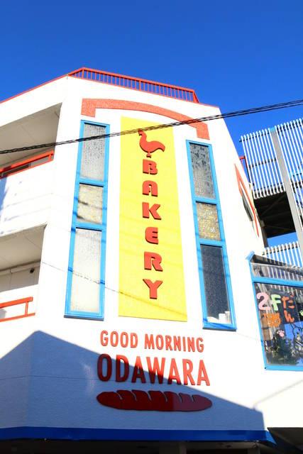 GOOD MORNING ODAWARA