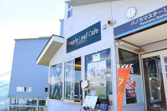メープルリーフカフェ