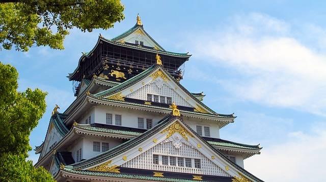 無料の写真: 大阪城, 日本, 中央区, 大阪, ランドマーク, アジアスタイル - Pixabayの無料画像 - 1398116 (36613)