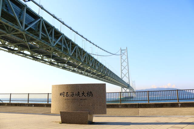 photo by author (40518)