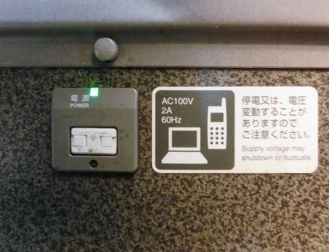 新幹線で充電|写真素材なら「写真AC」無料(フリー)ダウンロードOK (53040)