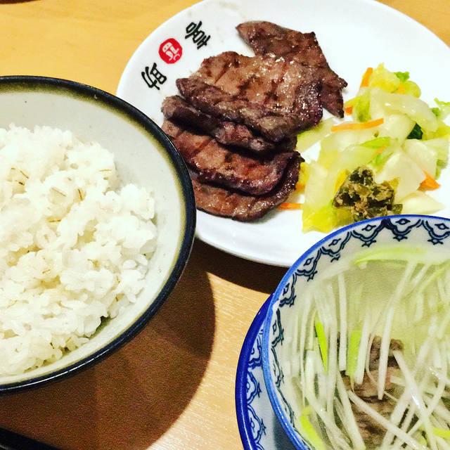 仙台:牛タン