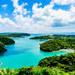 人気の沖縄旅行・沖縄ツアー