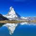 スイス行きの人気旅行・ツアーを探す