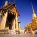 タイの最新&定番の観光情報