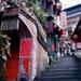 台湾旅行・台湾ツアーを探す