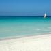 キューバ旅行・キューバツアーを探す